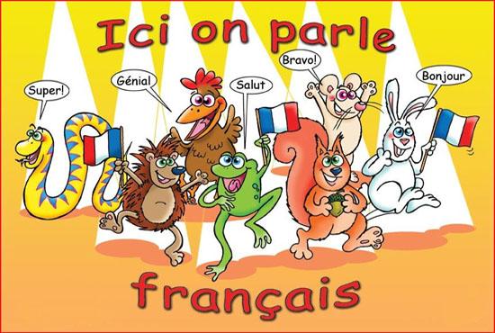 Η επιλογή των Γαλλικών ως δεύτερη ξένη γλώσσα