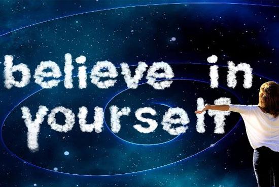Πίστευε στον εαυτό σου!